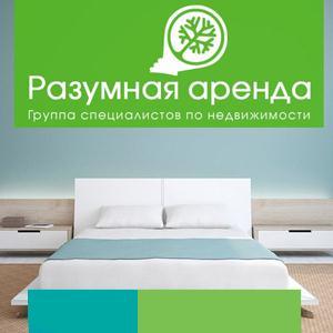 Аренда квартир и офисов Полесска