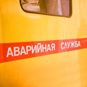 Аварийные службы Полесска