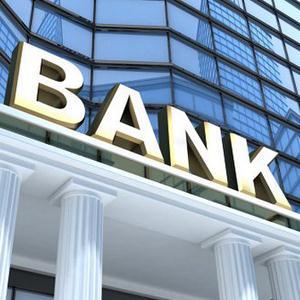 Банки Полесска