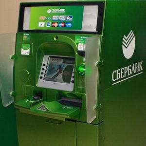 Банкоматы Полесска