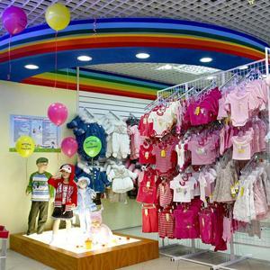 Детские магазины Полесска