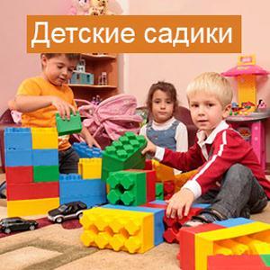 Детские сады Полесска