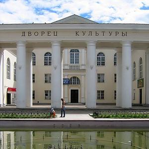 Дворцы и дома культуры Полесска
