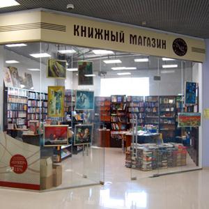 Книжные магазины Полесска