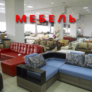 Магазины мебели Полесска