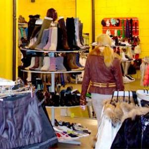 Магазины одежды и обуви Полесска
