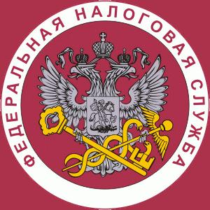 Налоговые инспекции, службы Полесска