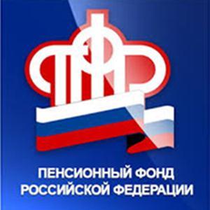 Пенсионные фонды Полесска