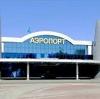 Аэропорты в Полесске