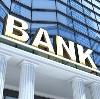 Банки в Полесске
