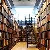 Библиотеки в Полесске