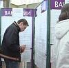 Центры занятости в Полесске