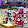 Детские магазины в Полесске