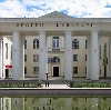 Дворцы и дома культуры в Полесске