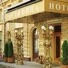Гостиницы в Полесске