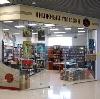 Книжные магазины в Полесске