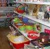 Магазины хозтоваров в Полесске