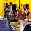 Магазины одежды и обуви в Полесске