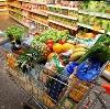 Магазины продуктов в Полесске