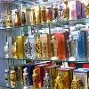 Парфюмерные магазины в Полесске