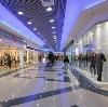 Торговые центры в Полесске