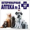 Ветеринарные аптеки в Полесске
