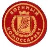 Военкоматы, комиссариаты в Полесске