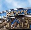 Зоопарки в Полесске