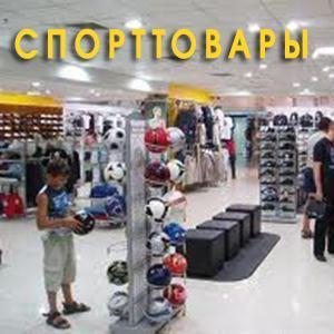 Спортивные магазины Полесска