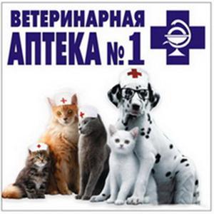 Ветеринарные аптеки Полесска