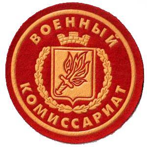 Военкоматы, комиссариаты Полесска